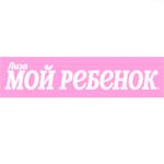 moirebenok